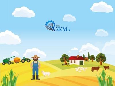С Днем фермера!